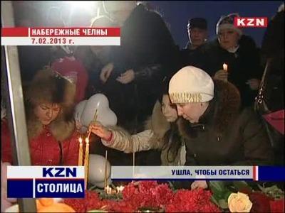 Татарские националисты: Мы не допустим второй Кондопоги в Набережных Челнах