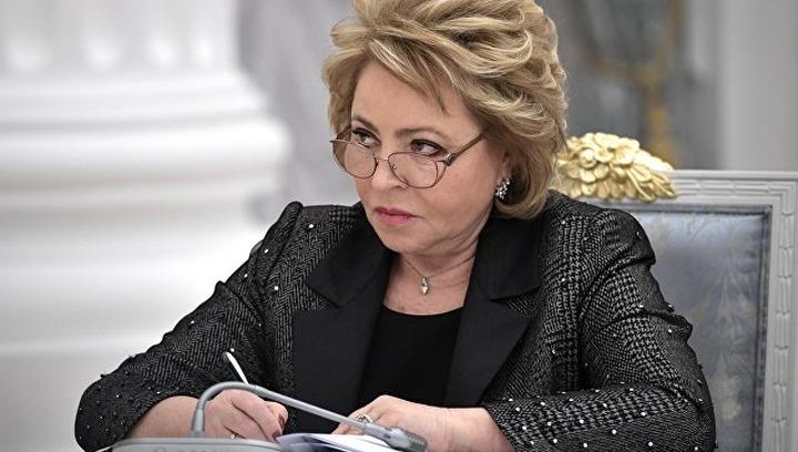 Матвиенко призвала создать новые учебники по русскому языку