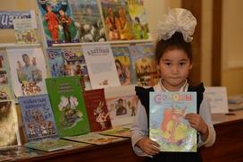 День алтайского языка в Республике Алтай
