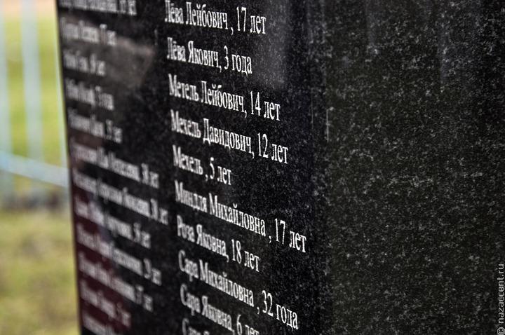Выдумкой назвал масштабы Холокоста ученый из Санкт-Петербурга