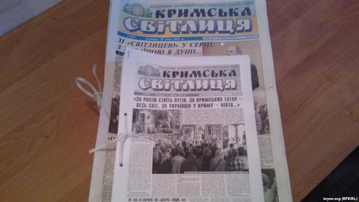 В Крыму прекратился выпуск единственной газеты на украинском языке