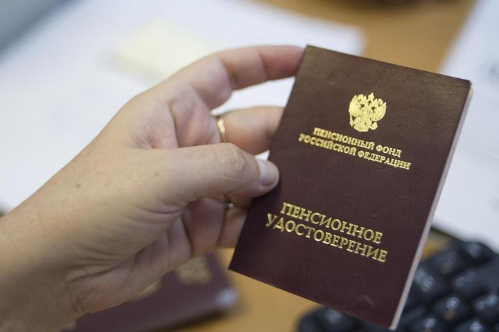Чукотские депутаты предложили оставить прежним пенсионный возраст для северян