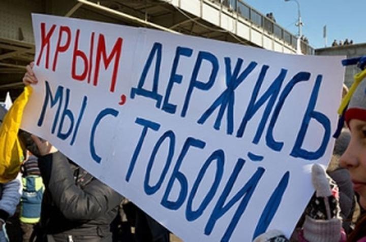В Крыму опасаются антироссийских бунтов