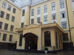 В ОП РФ предложили создать совет для профилактики межнациональных конфликтов