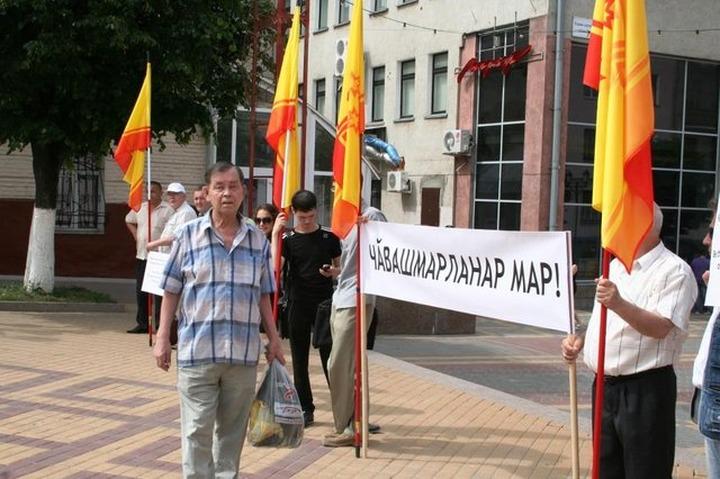 В Чебоксарах прошел пикет за развитие статуса чувашского языка