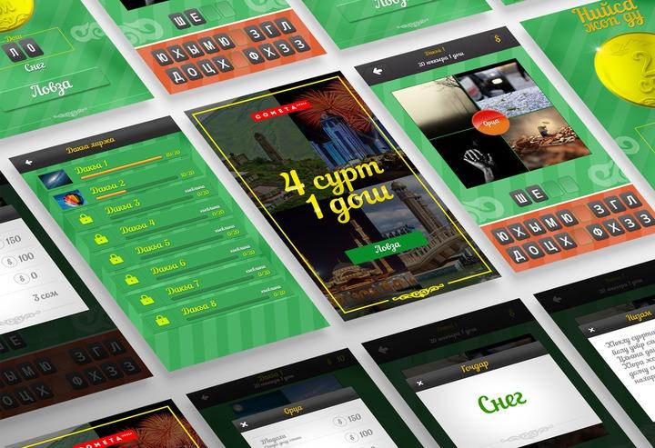 Вышла первая игра на чеченском языке для мобильных телефонов