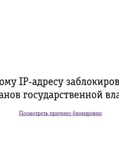 Органы госвласти решили побороться с сайтом о мерянском народе