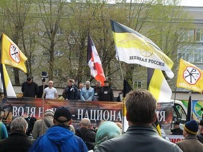 Националисты подали заявку на проведение первомайской акции в Москве