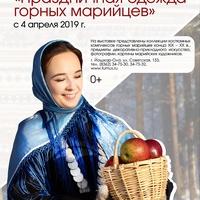 """Фолк-фестиваль """"Кугече Pairem"""" пройдет в марийской Шоруньже"""