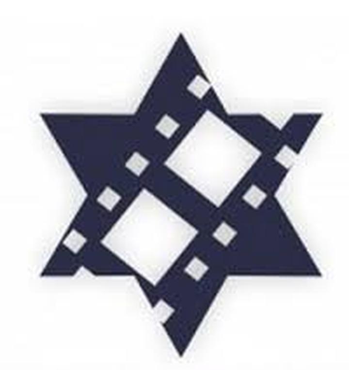 В Ярославле стартовала неделя еврейского кино