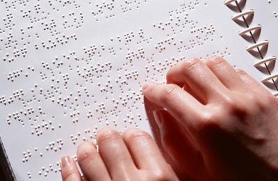 Национальные языки народов Карачаево-Черкесии адаптируют для слепых