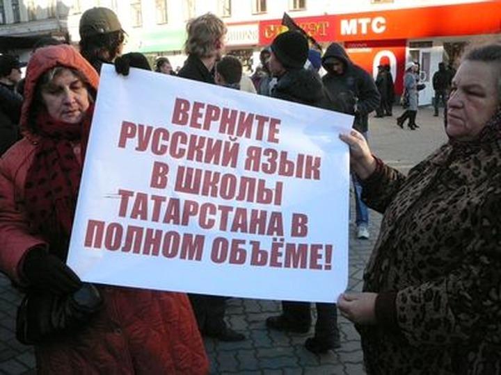 В Казани проведут митинг за признание русского языка родным
