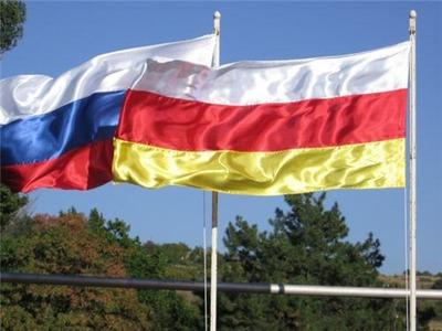"""Около тысячи человек соберутся на """"Высший совет осетин"""" во Владикавказе"""