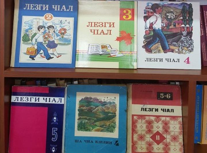 В Дагестане впервые за много лет издали учебники по шести родным языкам