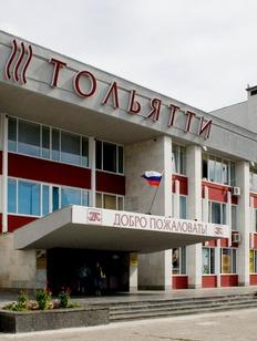 В Тольятти откроется филиал Дома дружбы народов Самарской области