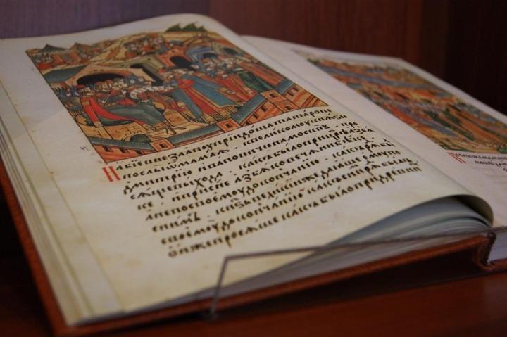В Республике Коми прошел день национальной письменности