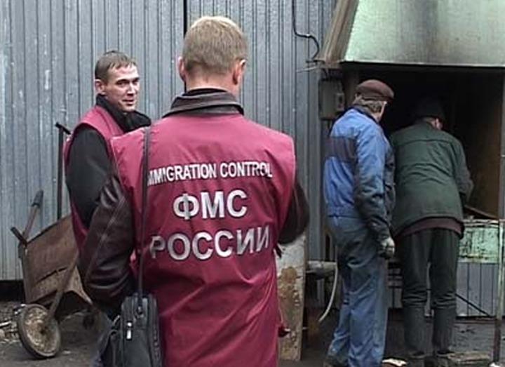 Полиция Москвы предложила брать с мигрантов при въезде деньги на обратный билет