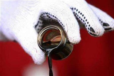 О людях, этносах и красоте расскажет нефть