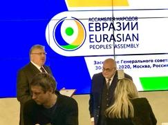 Ассамблея народов Евразии прирастет Африкой