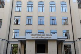 Межнациональное единство обсудят на съезде Конгресса народов Кавказа