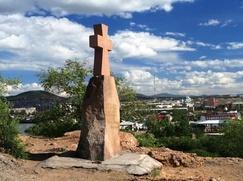 Казакам-основателям Улан-Удэ не поставят памятник на Батарейной горе
