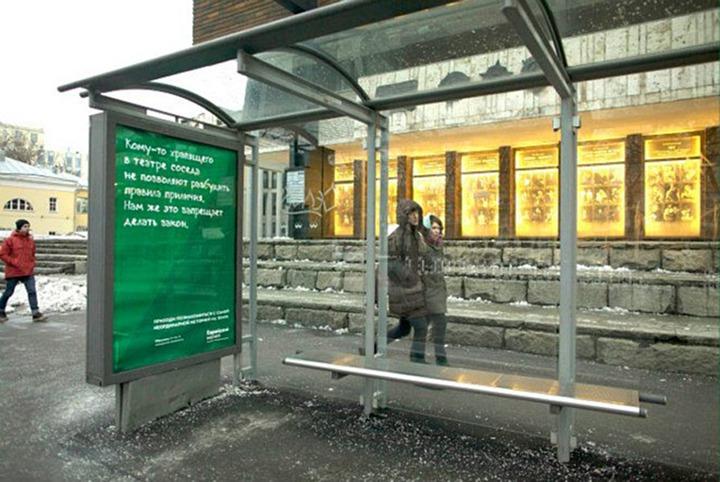 Центр толерантности с помощью уличной рекламы рассказал москвичам об истории евреев