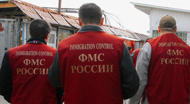 Госдума и ФМС разработают Миграционный кодекс