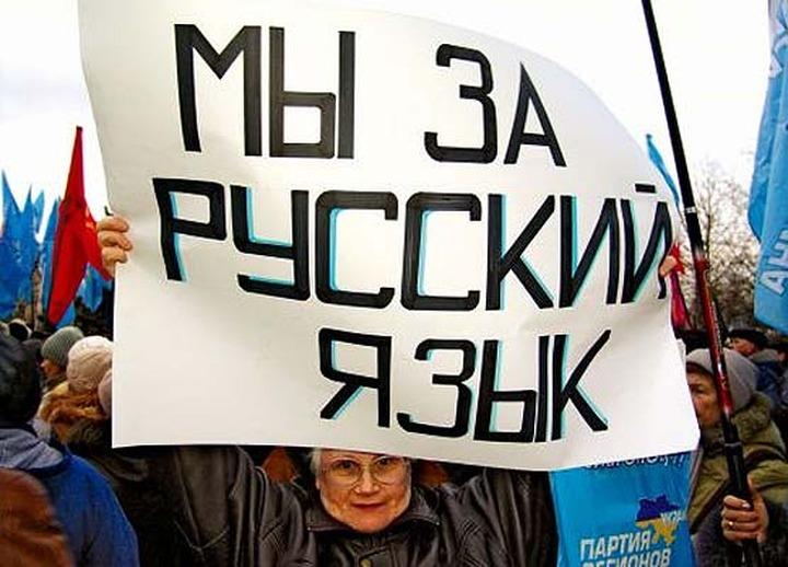 Общественники Башкирии и Татарстана обеспокоены положением русских в республиках