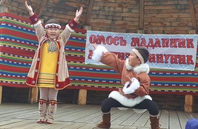 """Юкагирский праздник """"Шахадьибэ"""" отметили в Якутии"""