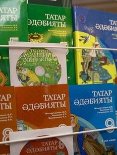 Учителя татарского языка выступили за обязательное изучение национальных языков