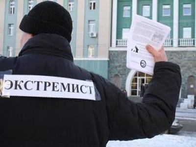 """За """"Русское сопротивление"""" тюменец проработает 100 часов бесплатно"""