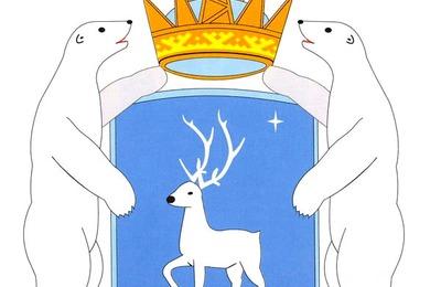 Питание коренных народов и проблемы оленеводства обсудят в Надыме