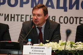 Субсидии на гармонизацию межнациональных отношений получат 39 регионов России