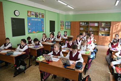В Обнинске стартовал школьный проект по интеграции детей мигрантов