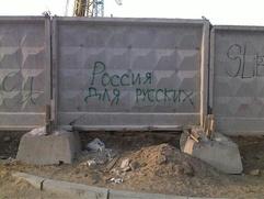 Краснодарский уголовник - последователь Ткачева в кавказском вопросе предстанет перед судом  по 282-й статье