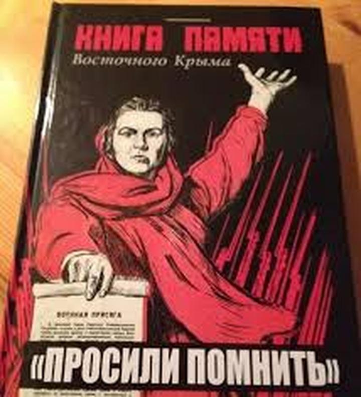 Активисты Симферополя провели собрание в поддержку авторов книги, тираж которой требуют сжечь крымские татары