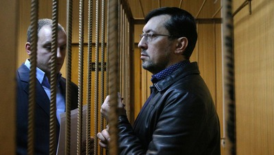 На суде по делу националиста Поткина допросили секретного свидетеля
