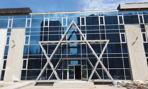 В Архангельске неизвестные попытались поджечь строящуюся синагогу