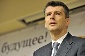 Стратегия национальной политики от Прохорова: ликвидировать республики!