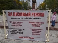 Националисты Рязани провели акцию вслед за антимигрантским сходом таксистов