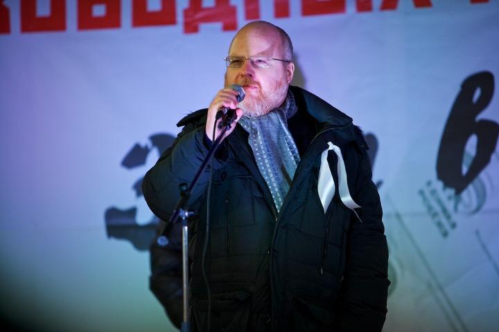 Минюст не зарегистрировал партию национал-демократов