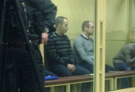 Суд попросил характеристики подсудимых по делу БОРН из СИЗО