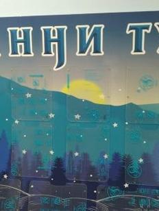 В Приамурье оборудовали кабинет эвенкийского языка