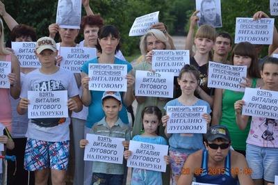 В Казани пикетом поддержат арестованного в Башкирии русского активиста