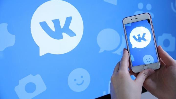 """""""ВКонтакте"""" тестирует распознающую ксенофобию нейросеть"""