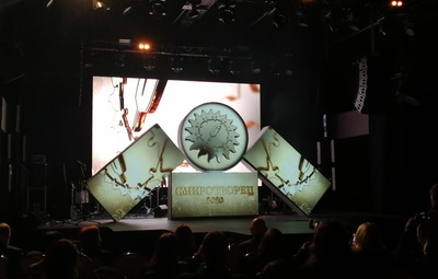 """Трансляция награждения победителей конкурса """"СМИротворец"""""""