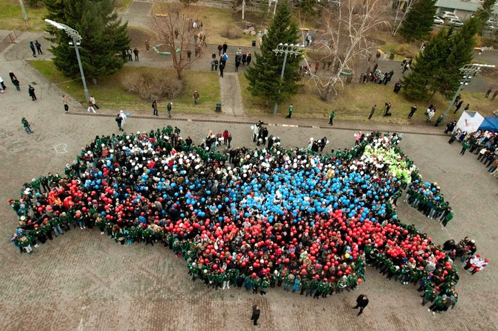 Большинство россиян считают День народного единства нужным праздником