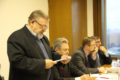 Эксперты обсудили слабые места Стратегии национальной политики