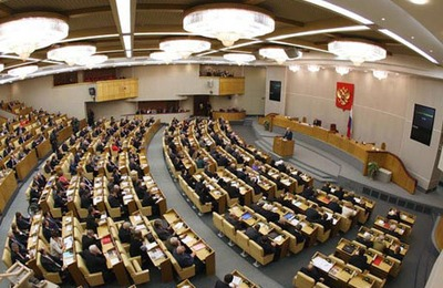 Госдума РФ приняла закон об упрощенной выдаче гражданства с ограничениями