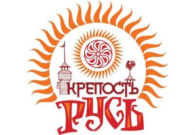 """На музыкальном фестивале """"Крепость Русь"""" в Пензе пройдет """"Саммит плова"""" и съемки программы """"Играй, гармонь"""""""